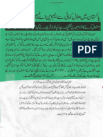Aqeeda Khatm e Nubuwwat AND ISLAM-Pakistan-KAY-DUSHMAN_213238