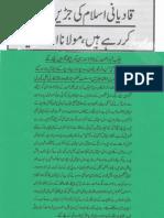 Aqeeda Khatm e Nubuwwat AND ISLAM-Pakistan-KAY-DUSHMAN_214848
