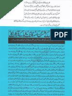 Aqeeda Khatm e Nubuwwat AND ISLAM-Pakistan-KAY-DUSHMAN_215110