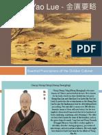 Jin Gui Yao Lue.pdf