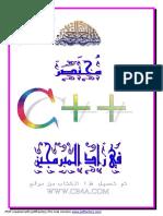 program_c++
