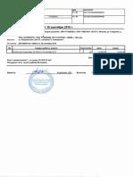 Счет_№190919 от 19.09.19_фонд
