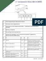 ABS-D.pdf