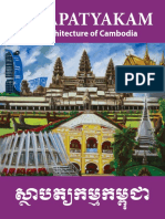 The_Architecture_of_Cambodia.pdf