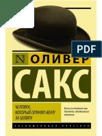 14284893.a4.pdf
