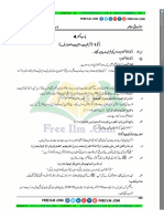 Punjab Boards 9th Class Islamiat Book Chapter 4 Long Questions Notes.pdf 6368099271457640020