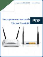Tp Link Tl Wr841n