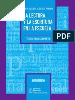 LECTURA Y ESCRITURA EN LA ESCUELA