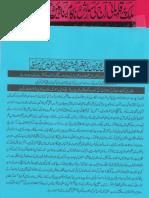 Aqeeda Khatm e Nubuwwat AND ISLAM-Pakistan-KAY-DUSHMAN_220917
