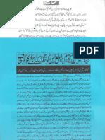 Aqeeda Khatm e Nubuwwat AND ISLAM-Pakistan-KAY-DUSHMAN_221329