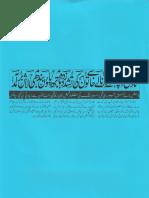 Khawateen Digest _221845
