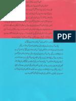 Aqeeda Khatm e Nubuwwat AND ISLAM-Pakistan-KAY-DUSHMAN_222830