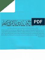 Khawateen Digest_223246