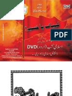 AshaabeHussain.pdf