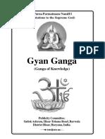 Gyan_Ganga Englsh.pdf