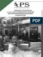1501576.pdf