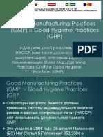2 - GHP GMP-1.pdf