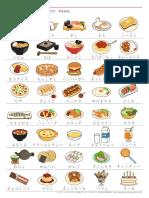 Basic Japanese Vocabulary through pictures.pdf