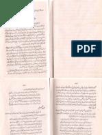 Mawlana Hamid uddin Farahi kai Ta'leemi Afkaar