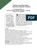 Dsp 15 Altvater Paisios PDF