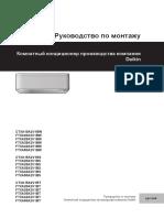 FTXA20-50 Installation manual_Russian