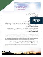 48 - Kumpulan Wirid 3.pdf