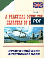 yanson_v_svistun_s_a_practical_guide_for_learners_of_english.pdf