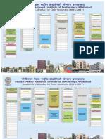 acadcal_2016_17.pdf