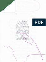 Khawateen Digest 14336