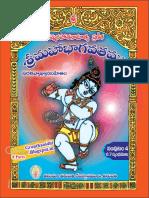 PothanaBhagavatam-Part4.pdf