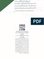 Aqeeda Khatm e Nubuwwat AND ISLAM-Pakistan-KAY-DUSHMAN 14358