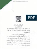 Aqeeda Khatm e Nubuwwat AND ISLAM-Pakistan-KAY-DUSHMAN 14364