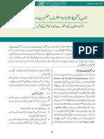 The Emerging Scenario of Jammu and Kashmir