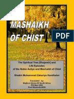 Mashaaikh-e-Chist.pdf