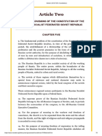 Article 2 (R.S.F.S.R. Constitution)