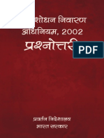 Pmla Hindi