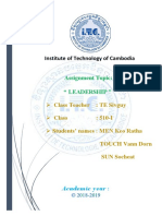 ITC English.docx