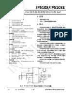 INJOINIC-IP5108_C180943
