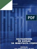 Дополнение 1. .1.pdf