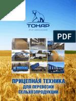 TOHAP