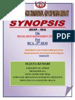 Sujata Retail Java Synp