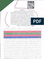 Aqeeda Khatm e Nubuwwat AND ISLAM-Pakistan-KAY-DUSHMAN 14423