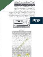 Aqeeda Khatm e Nubuwwat AND ISLAM-Pakistan-KAY-DUSHMAN 14437