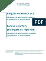 programa portugues para estrangeiros em França