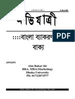 Bakyo.pdf