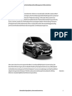 Mercedes Benz new.doc