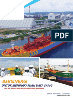 Annual Report 2017 Pilog