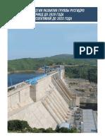 Strategiya-RusGidro.pdf