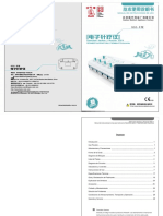 MANUAL DE USO SDZ II NUEVO.pdf