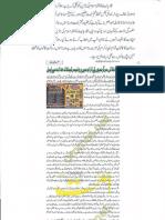 Aqeeda Khatm e Nubuwwat AND ISLAM-Pakistan-KAY-DUSHMAN 14442